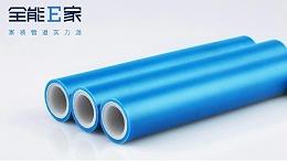 在繁多的管材中,ppr铝塑复合管,主要应用在什么场合