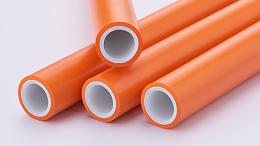 壹亿加橙色ppr铝塑管