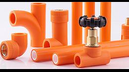 全能E家家装PPR管材管件,厂家生产直销,规格齐全可定制