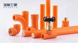 ppr水管快插件有哪些,是分别用在家装管道什么地方的