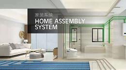 家用地暖管什么牌子好,国产家装地暖管品牌