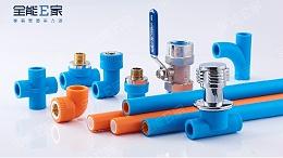 如何选购ppr管,质量过硬的ppr管检测标准技巧有这些