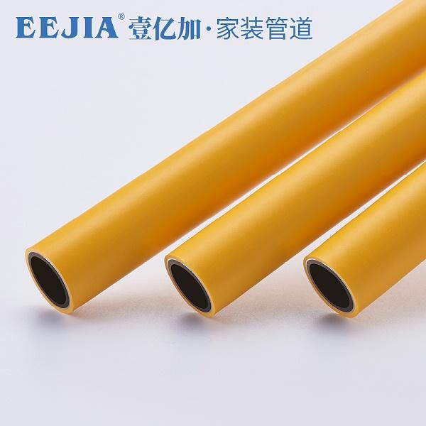 铝塑管主图14
