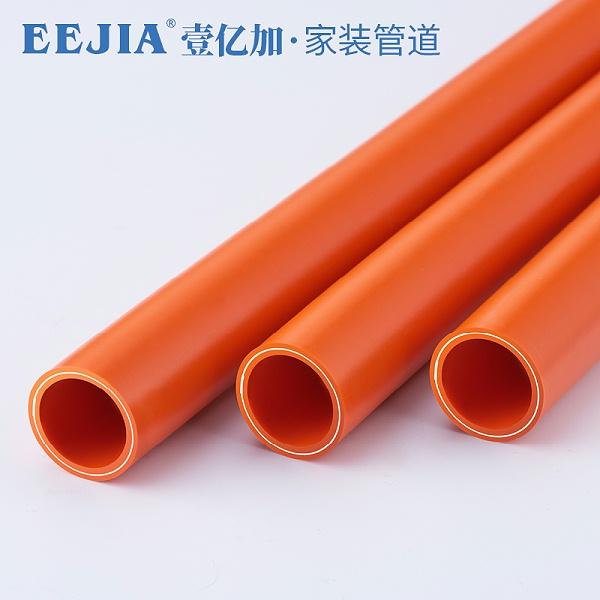 铝塑管主图9