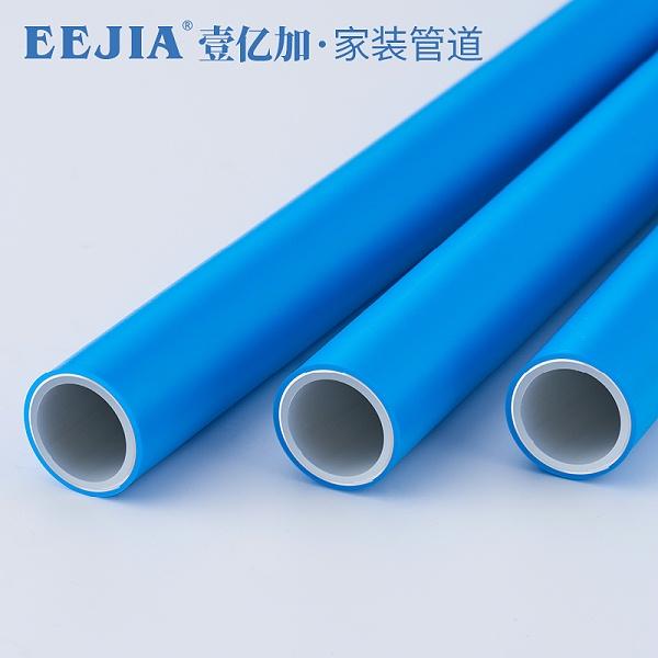 铝塑管主图10