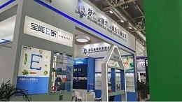 展会结束 未来可期   2021北京国际暖通展完美收官!