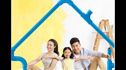 全能E家积极响应节能减排政策,新型PPR别墅管成节能先锋
