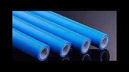 全能E家家装PPR铝塑管,阻氧抗菌耐压耐腐,抗划耐磨稳定出水